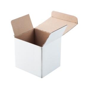 boîte pour mug - Three