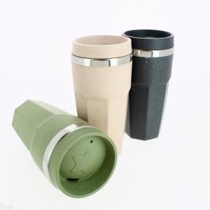 REBUILT - Mug isotherme double parois