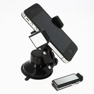 ACC1580-Chargeur et support de téléphone de voiture