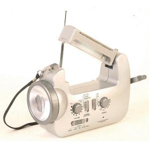Lampe-radio multifonction
